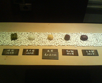 HIGASHIYA WAGASHI